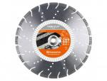 Husqvarna 5879045-01 Алмазный диск VARI-CUT PLUS S65 350-25.4/20.0