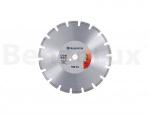 Husqvarna 5798174-20 Алмазный диск VARI-CUT S45 350х10х25.4