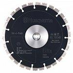 Husqvarna 5748362-01 Набор алмазных дисков EL10 CnB