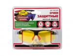 DDE 647-635 Очки защитные желтые