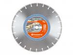 """Husqvarna 5748541-01 Алмазный диск VARI-CUTFR-3 16"""" 20/25,4"""
