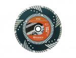 Husqvarna 5430873-81 Алмазный диск MT65 350-25.4/20x2.9x8.0