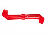 Gardena 04017-20.000.00 Нож запасной для газонокосилки PowerMax 42 E