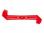 Gardena 04016-20.000.00 Нож запасной для газонокосилки PowerMax 37 E